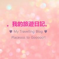Profile photo of mytravelingblog