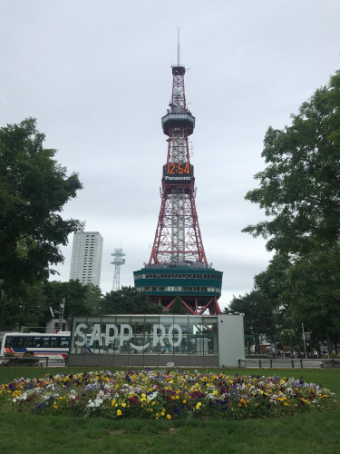 Sapporo Central Park