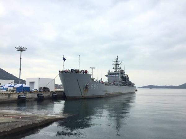 海軍士官基地